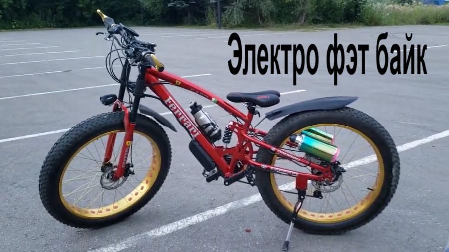 Электровелосипед ФЭТБАЙК | Обзор