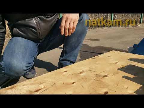 3D панель дерево мультиколор (натуральный камень)