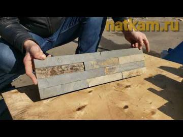 3D панель мультиколор (натуральный камень)