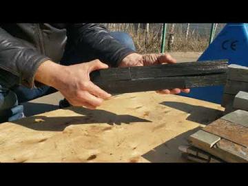 3D панель дерево чёрная (натуральный камень)
